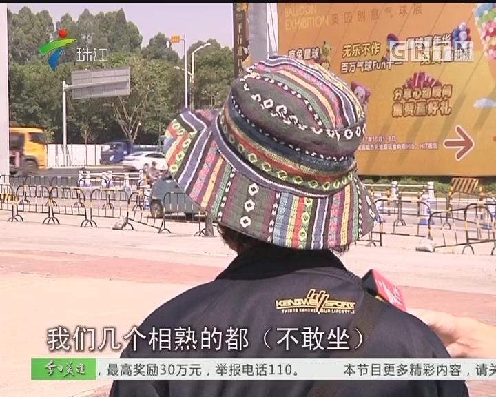 广州:公交站场路烂坑洼 乘客盼早日修复