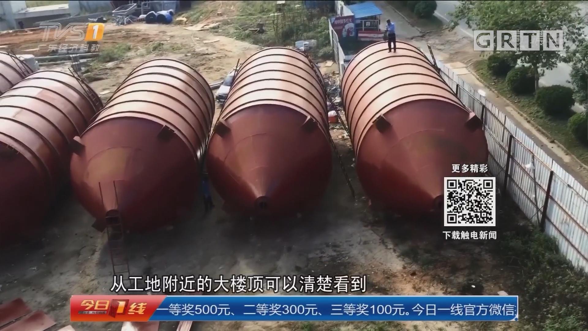 东莞:工人撕封条开工 搅拌站违规再被查