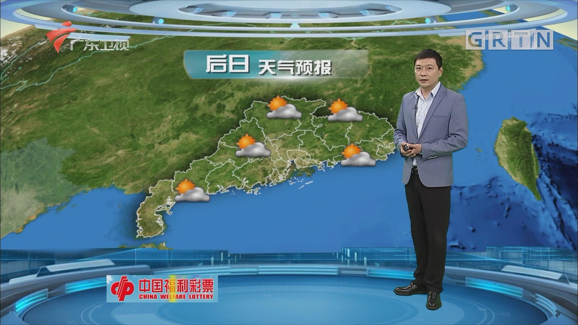 [HD][2017-11-9]广东天气预报
