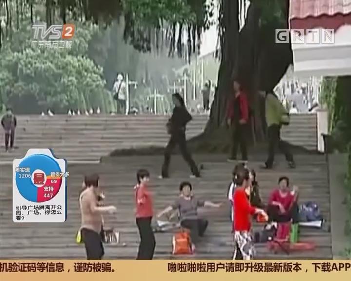 今日最争议:广场舞应远离烈士陵园,你怎么看?