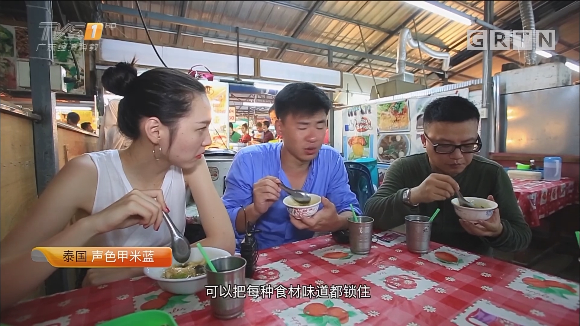 泰国甲米——泰式酸肉肠