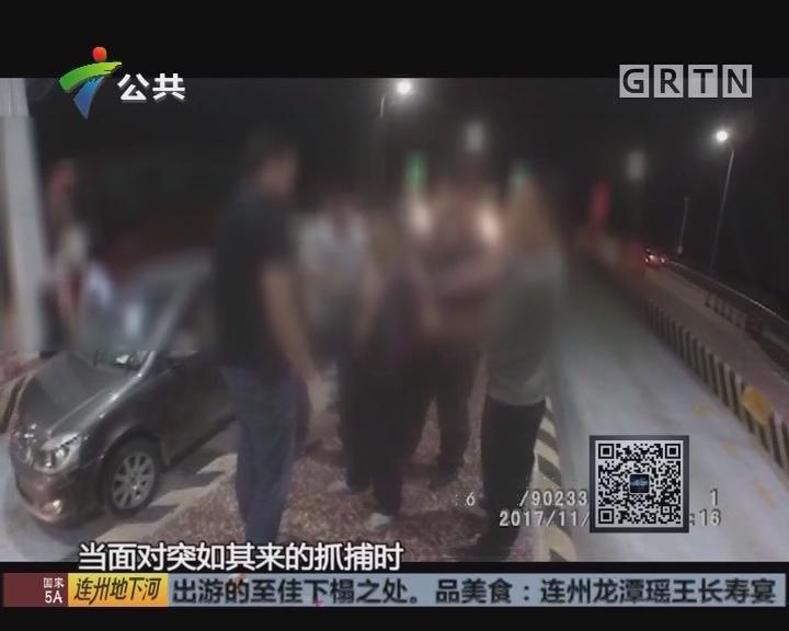 肇庆:警方雷霆出击 设伏抓获毒贩