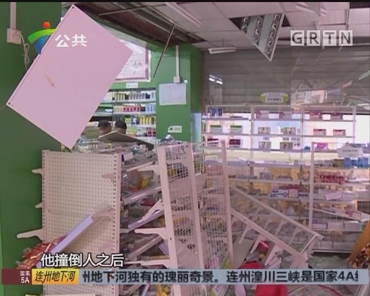 广州:汽车失控撞进药店 吓坏附近街坊