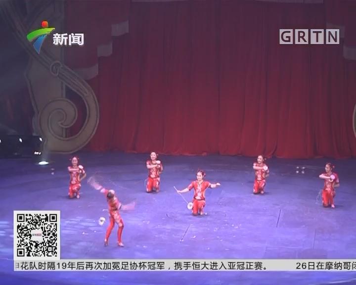 珠海横琴 第四届中国国际马戏节闭幕