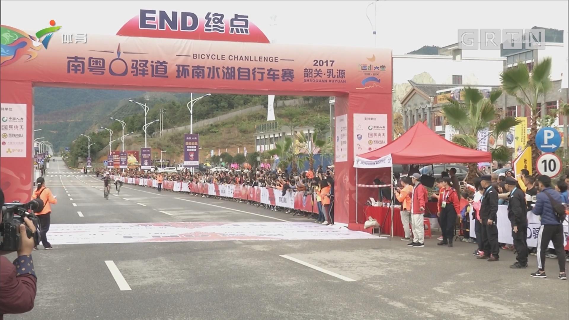 2017 环南水湖自行车赛鸣枪