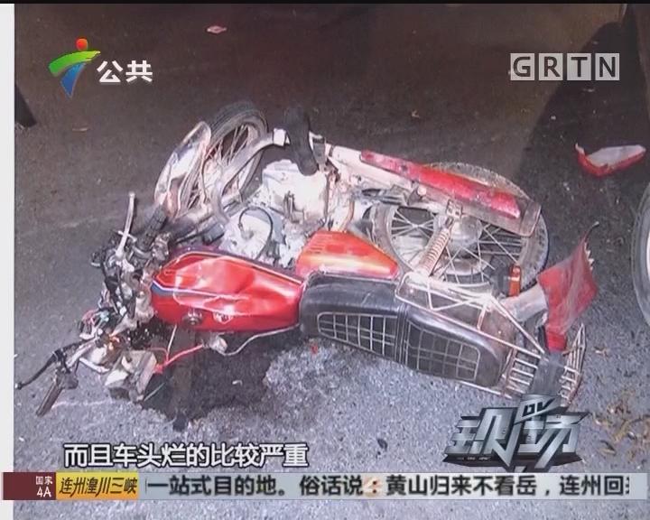 珠海:情侣骑摩托车被撞飞 危险驾驶应警示