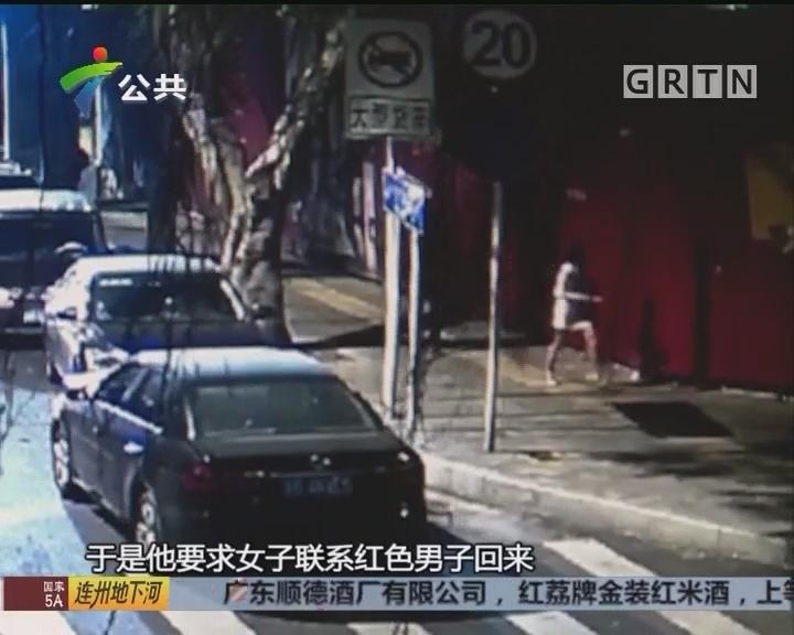 深圳:男子酒驾肇事找人顶包 多人均被拘留