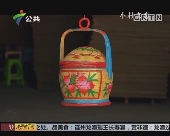 小村之恋——揭西凤江埔上围村