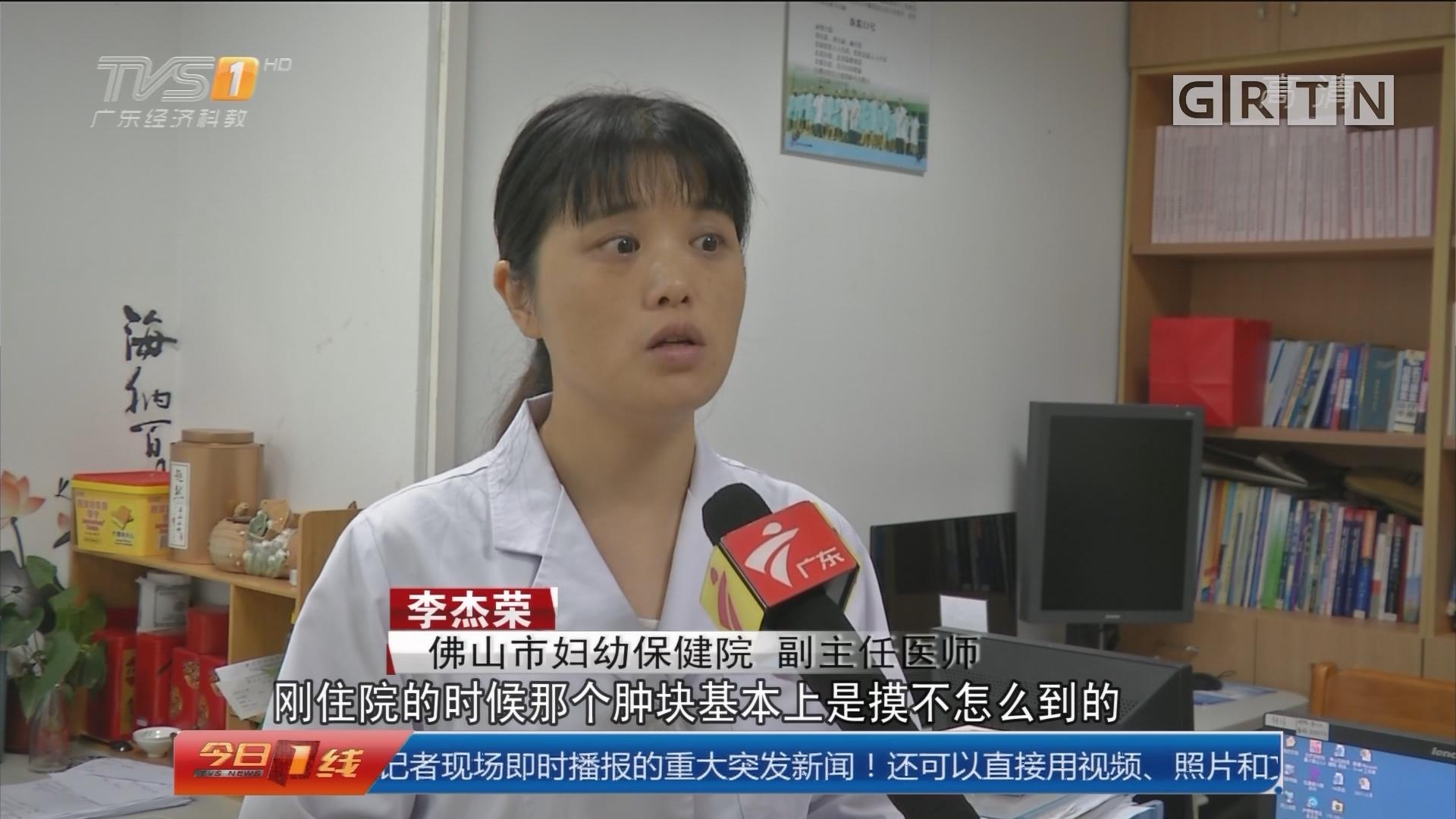 佛山禅城:医院全力照顾重病男童