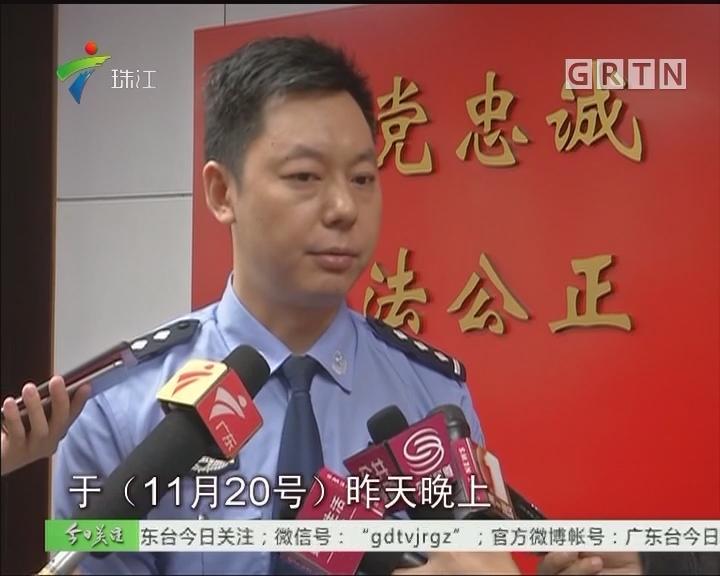 深圳:警方查处多起侵犯个人信息案