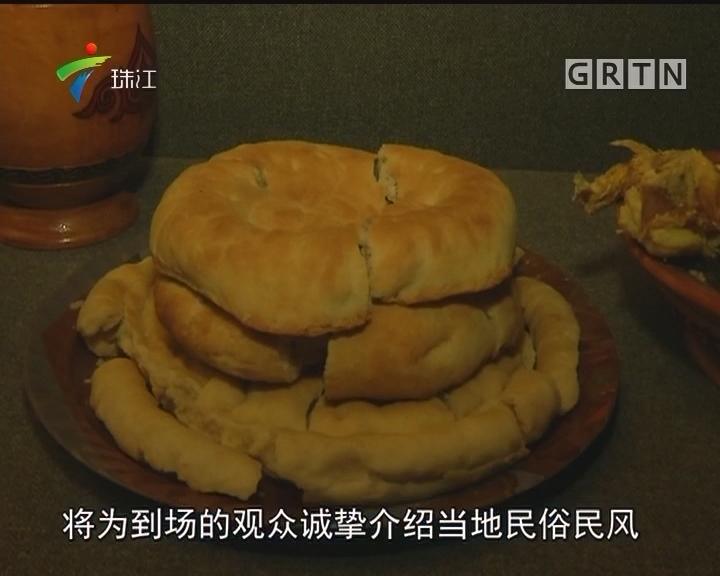 新疆伊犁历史民俗文化在广州博物馆展出