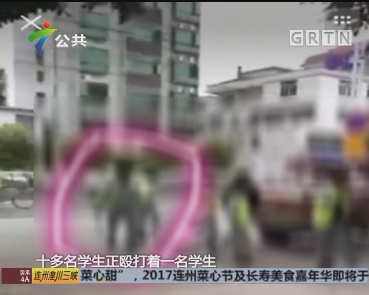 肇庆:网络评论引发学生冲突 警方校方介入处理