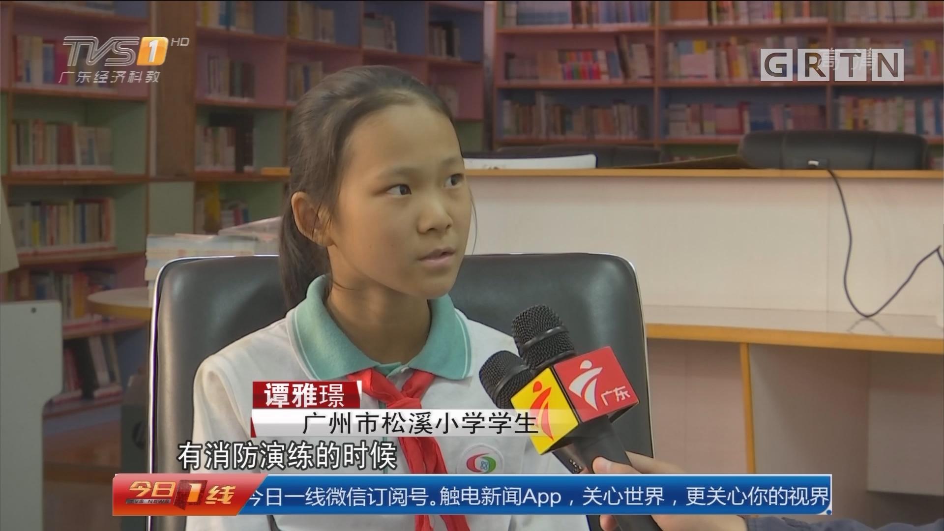 广州白云:小女孩临危不乱 火场勇救弟弟