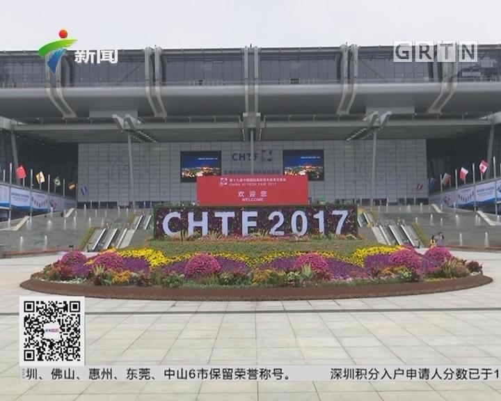 深圳:第十九届高交会今日开幕 高新技术走进生活