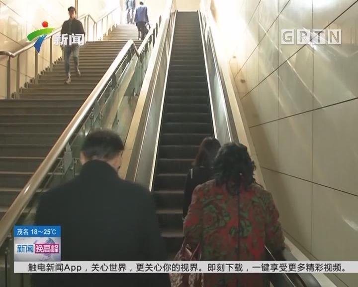 搭乘手扶梯安全:广州 婴儿车搭乘手扶梯现象屡见不鲜