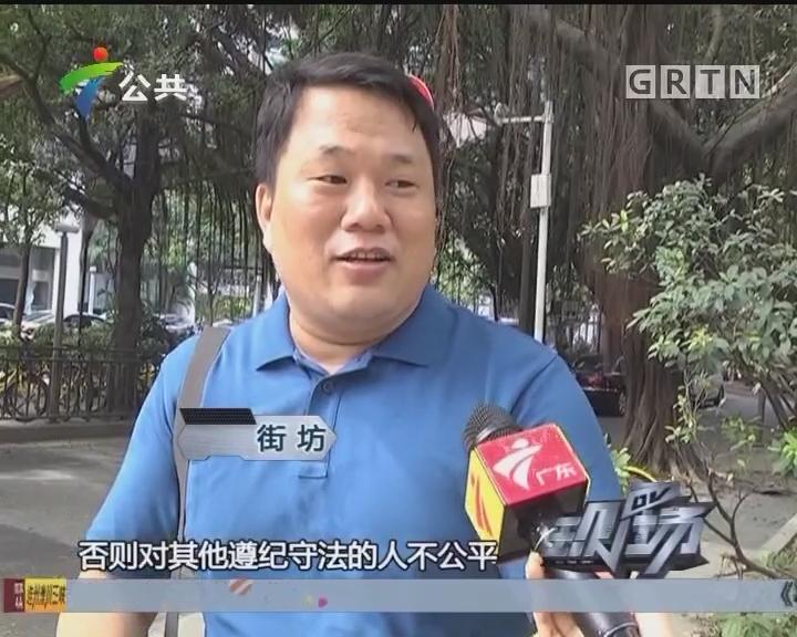 广州:积分入户首增信用减分指标