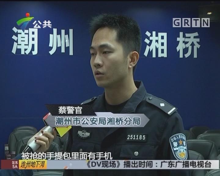 潮州:独行侠驾车抢劫 警方成功抓获