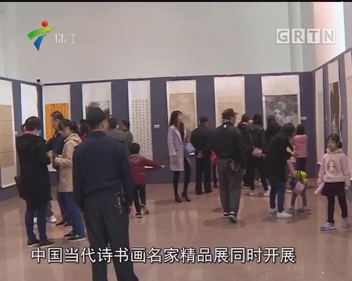 首届中国·清远诗书画艺术节开幕
