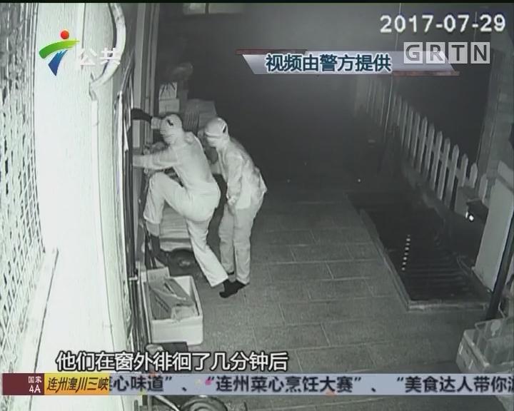 盗贼用内裤蒙脸 入室盗窃近300万财物