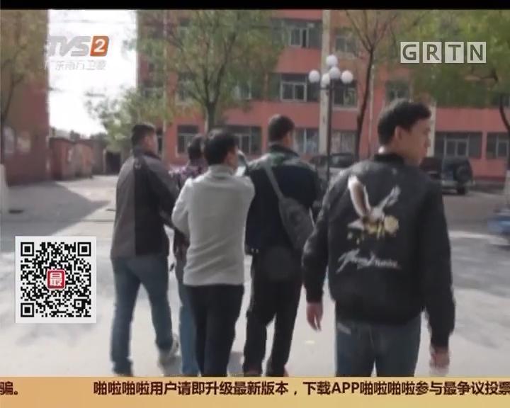 """平安广东:广州 """"羊橙""""追凶 远遁宁夏 依然难逃法网"""