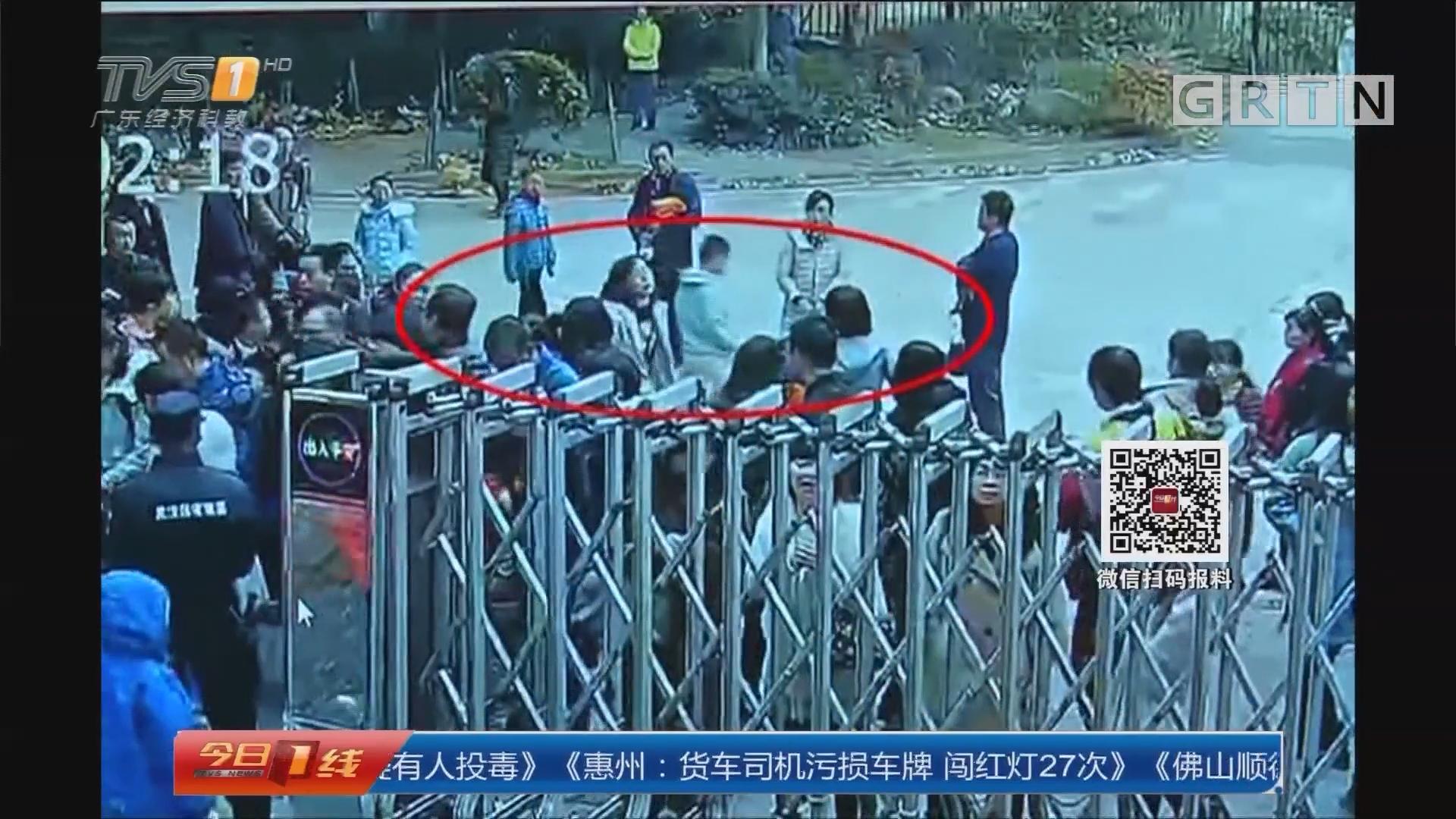 湖北武汉:停车起冲突 家长被喷辣椒水