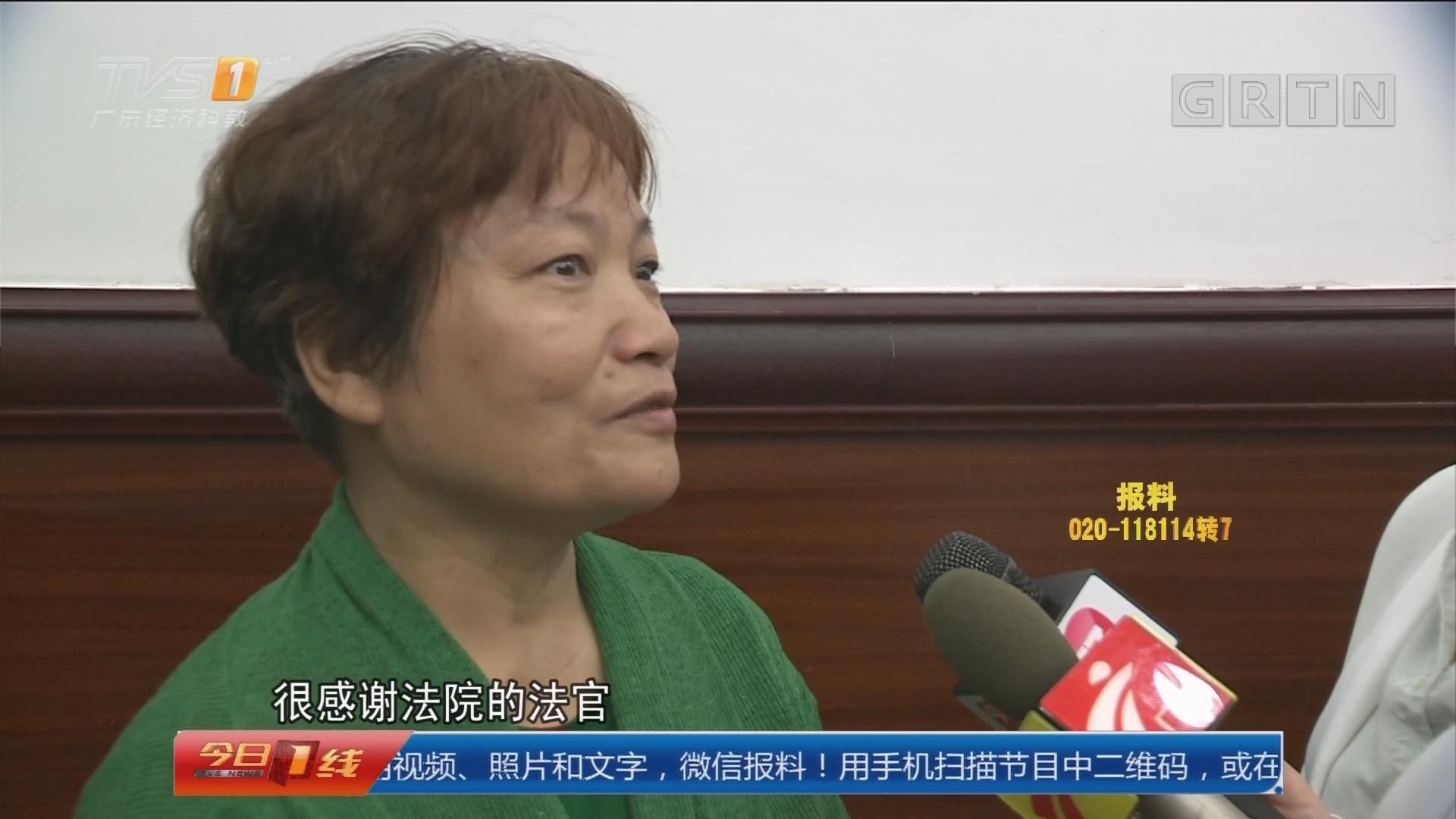 广州:高空坠物砸头 事隔6年肇事者赔钱了!