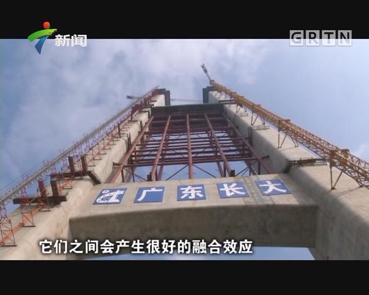 [2017-11-12]权威访谈:广东:开启交通强省建设新征程