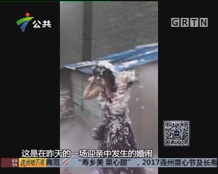 """街坊报料:江门又现""""婚闹"""" 姐妹遭灭火器喷"""