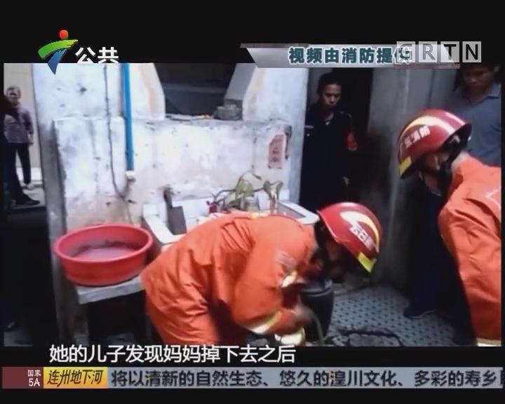 99岁老人跌落数米深井 家属消防联合救援