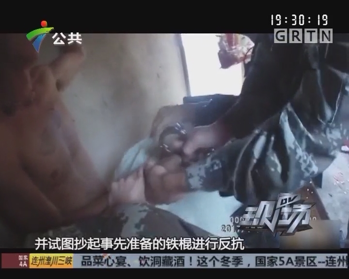 """汕尾:男子吸毒预留""""后路"""" 仍被抓获"""