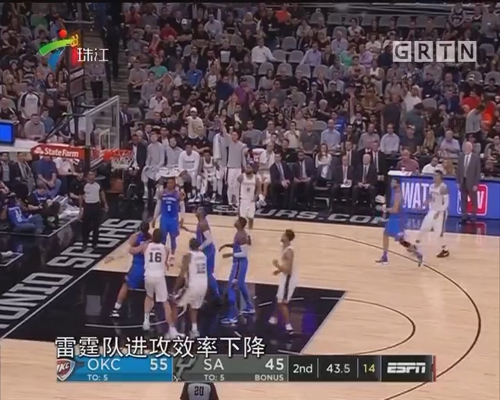 NBA:马刺23分主场大逆转雷霆