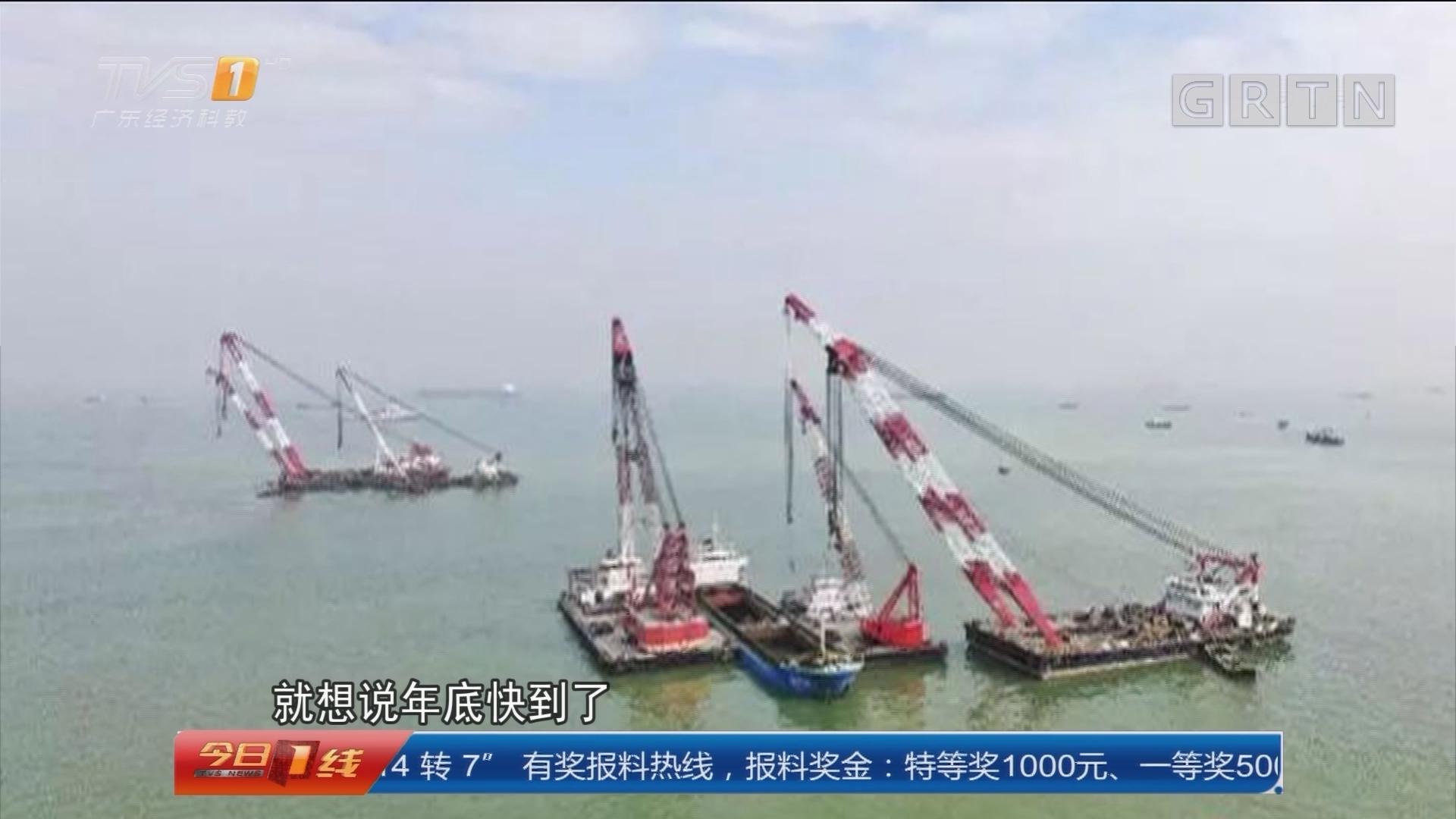 珠江口撞船事故追踪:事发海域搜救继续进行 5人仍失联