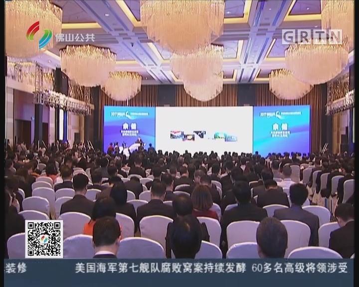 [2017-11-28]六点半新闻:粤港澳合作论坛今日举行 加强三地科技创新合作