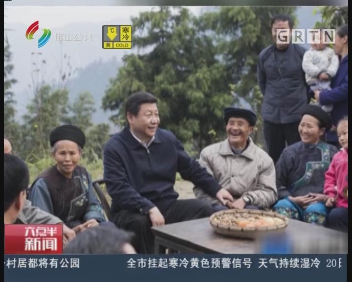 佛山:新华社长篇刊发通讯《习近平:新时代的领路人》
