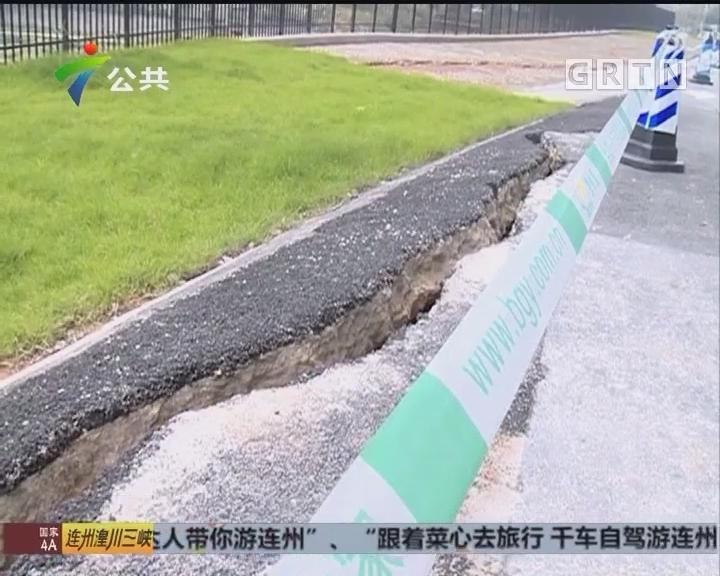 肇庆:碧桂园万麓花园再次发生塌陷