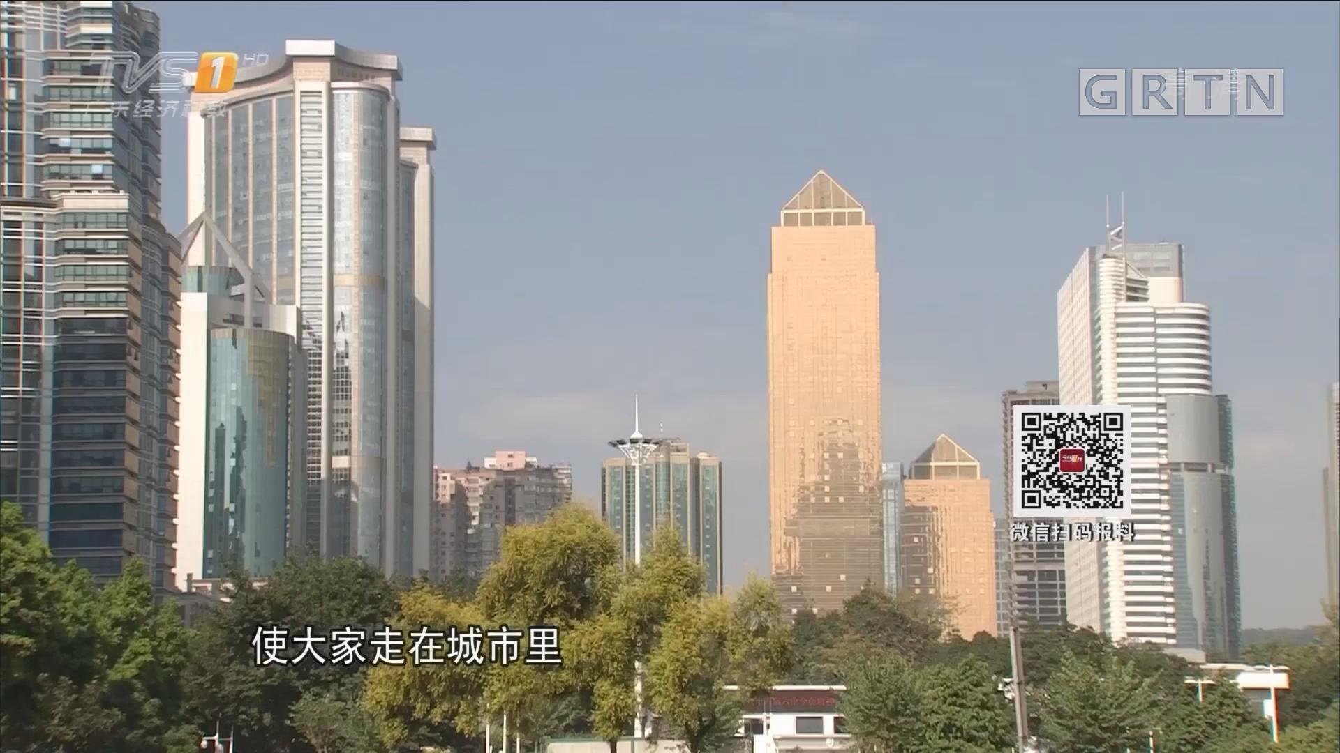 """广州:""""一线江景""""地块 未来不建超高建筑"""