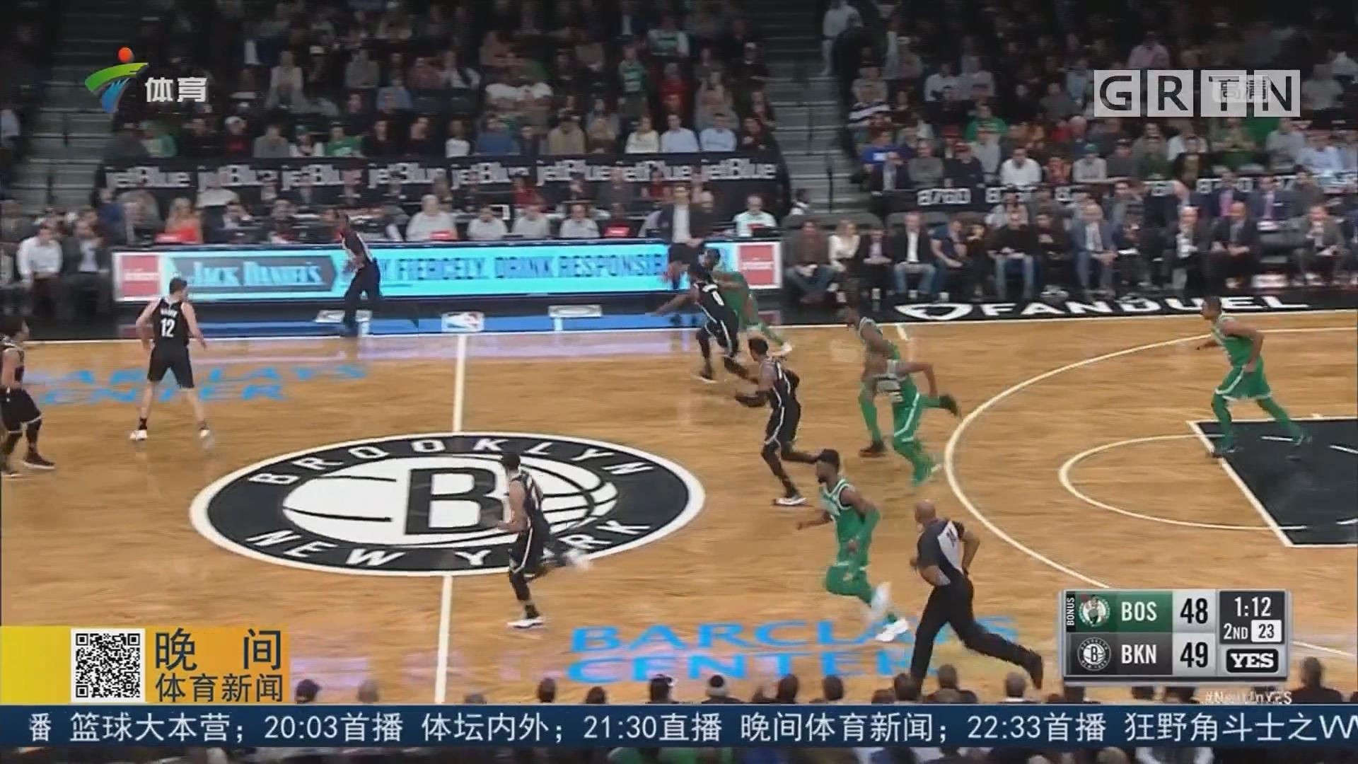 欧文复出 凯尔特人胜篮网取13连胜