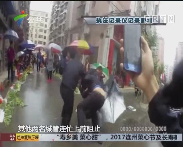清远:菜贩占道经营 面对执法暴力阻挠