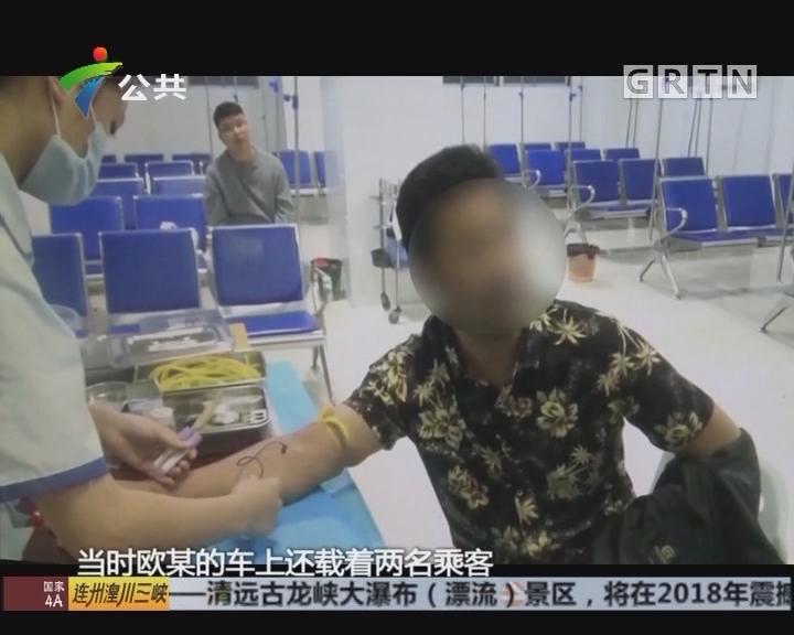 深圳:专车司机铤而走险 酒驾接单砸饭碗