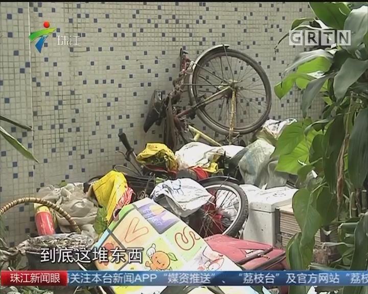退休老人捡垃圾成瘾