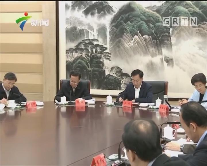 广东省深化监察体制改革试点工作小组第一次会议召开 李希主持会议并讲话