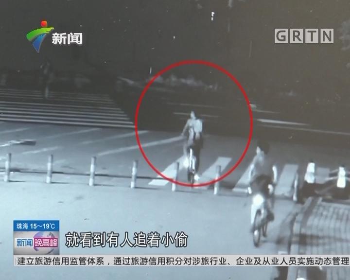 广州大学城:夜闻抓贼呼喊声 大学生挺身而出