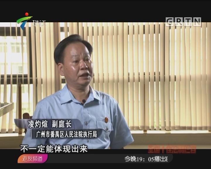 [2017-11-09]法案追踪:《好法官好故事》系列节目之法眼仁心