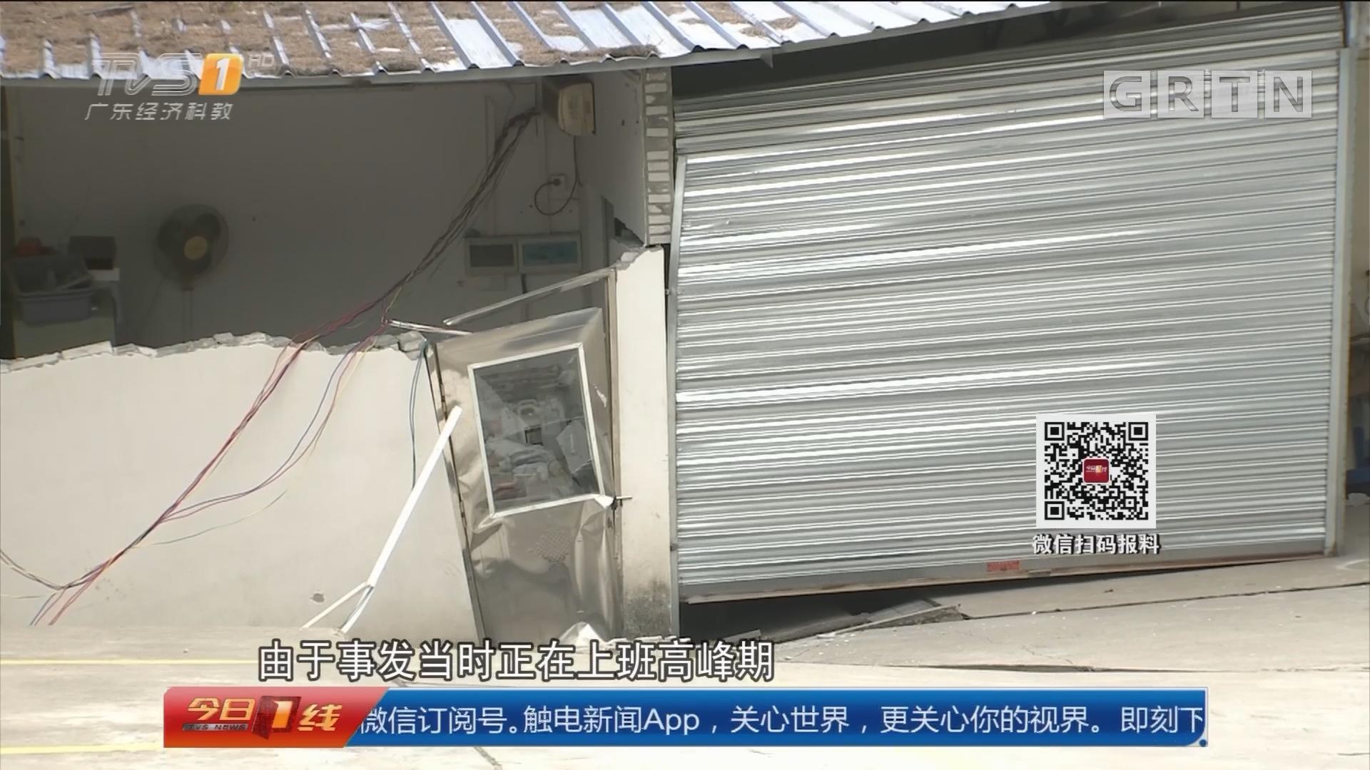 广州:地面意外下沉 三工具房受损