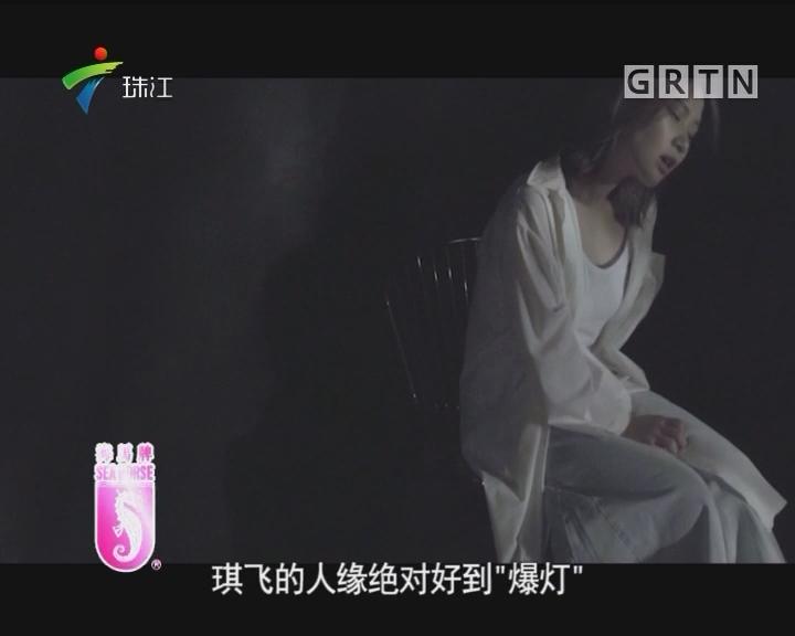 麦王歌手王琪飞:推出首张个人专辑