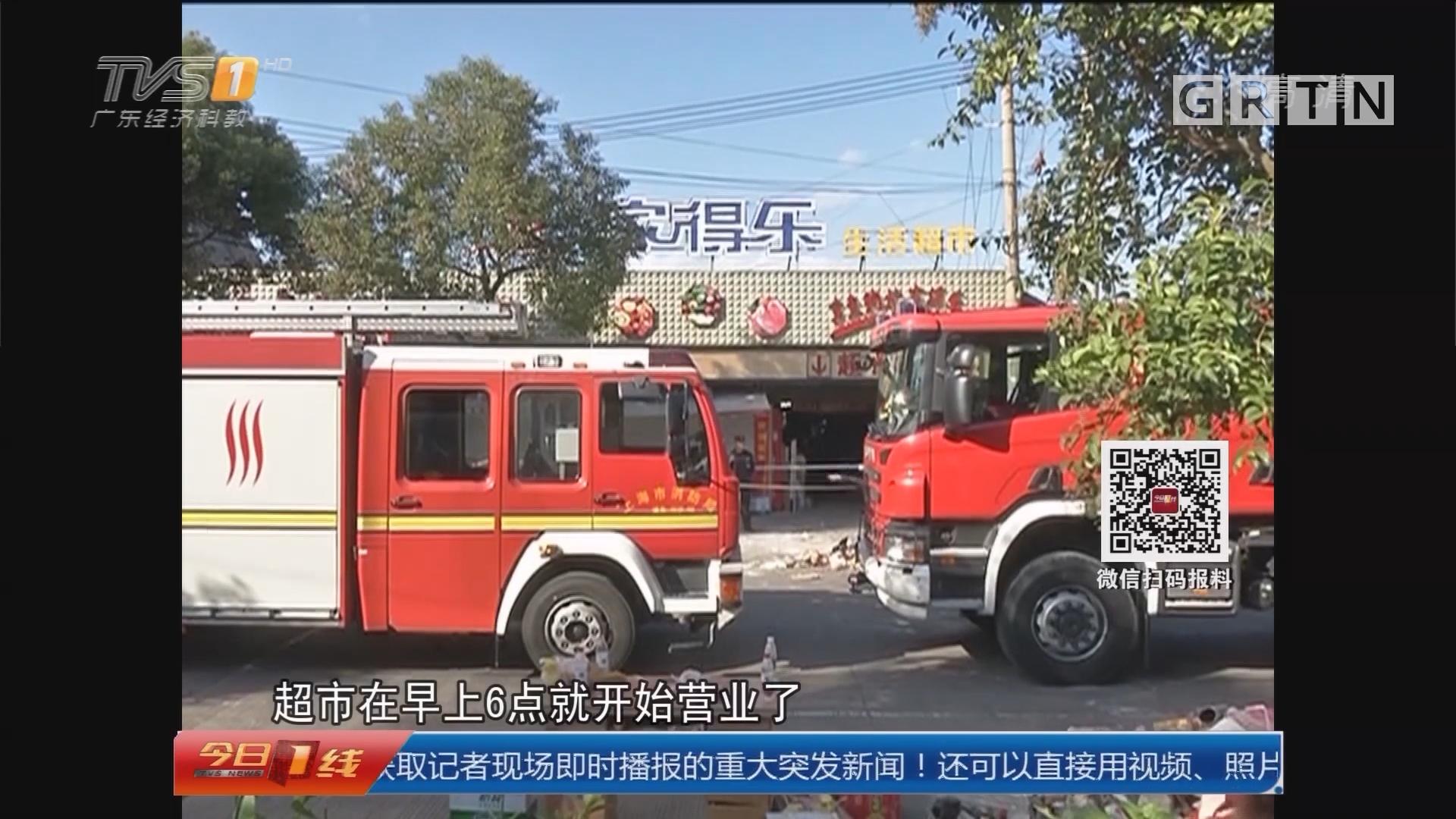 上海浦东:清晨一超市发生局部坍塌事故