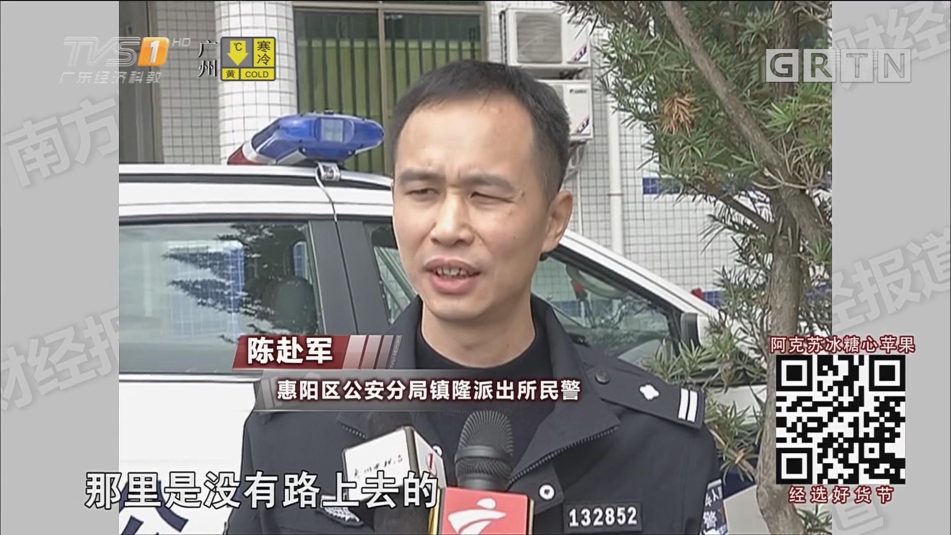 惠州:孕妇被困原始森林 出动250人救26位驴友