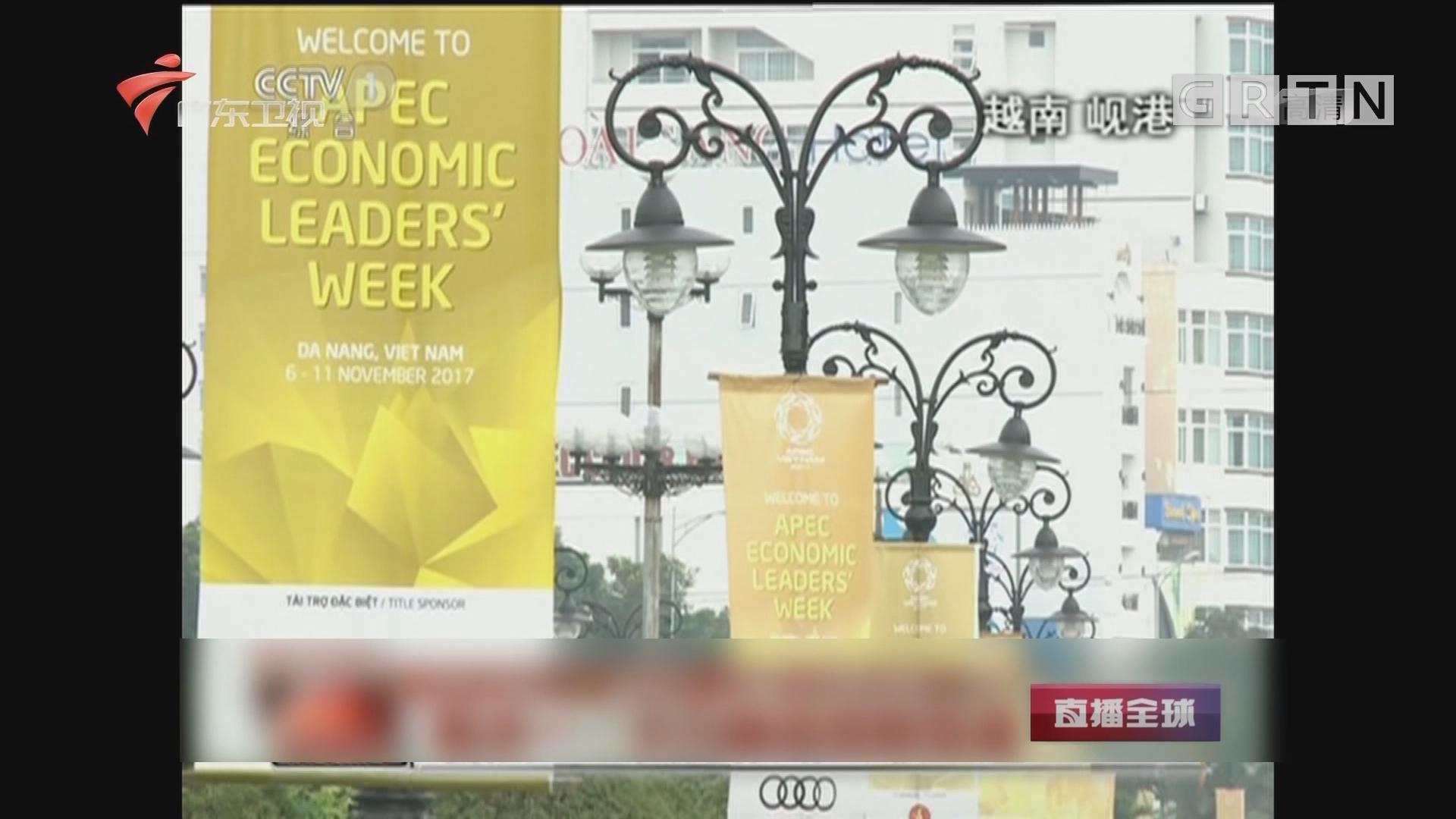 """今年APEC""""大家庭""""聚会谈些什么? 看点一:大力推动互联互通"""