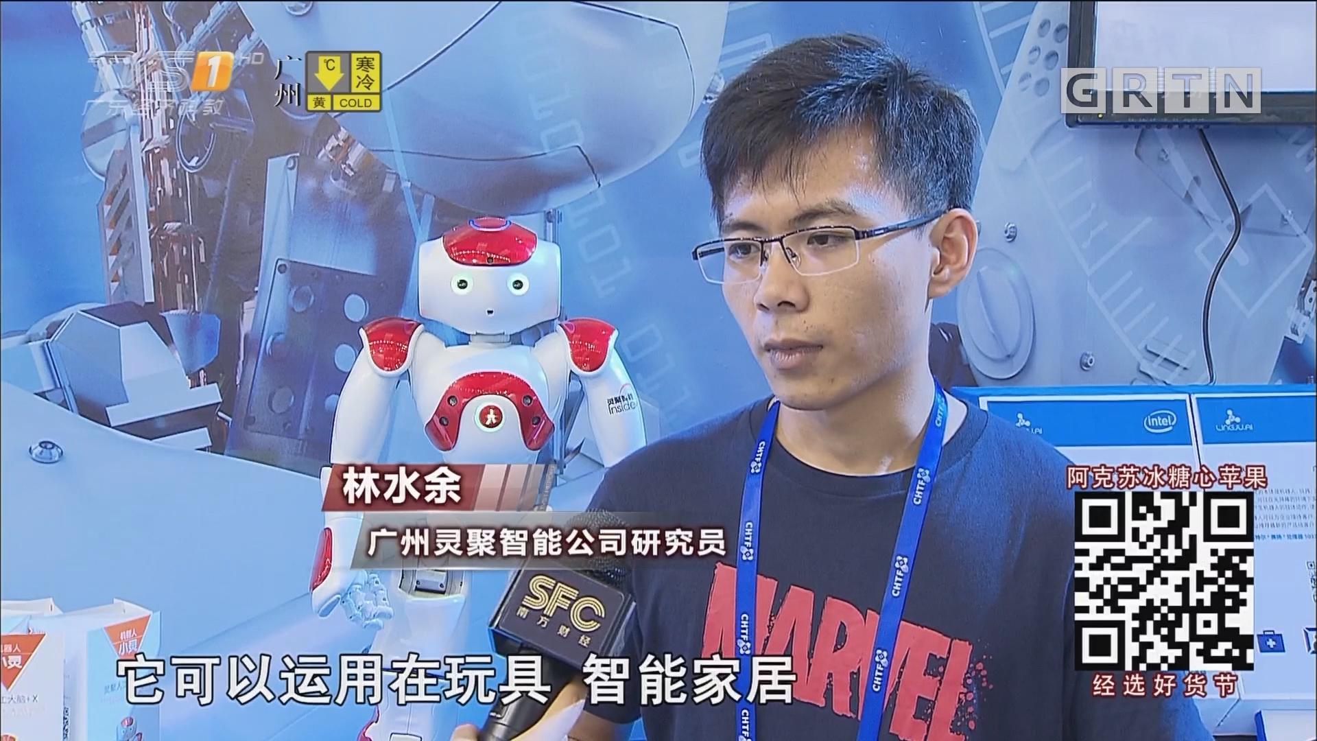 探营高交会:人工智能引领新时代技术革命
