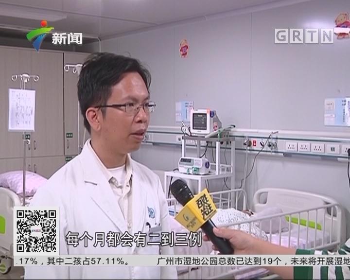 清远:晚发型维生素K缺乏症 造成伤害大